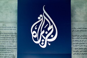 The logo of Al-Jazeera, the Arabic News Channel