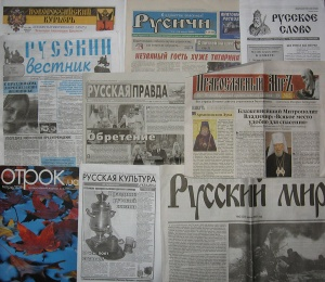Russia passes law aimed at foreign media ownership