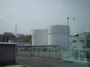 Japan's Fukushima Nuclear Power Plant
