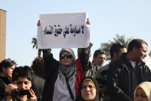 A rally in Egypt proclaiming no compromise on the rights of women.